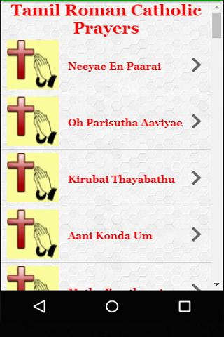 Tamil Roman Catholic Prayers for Android - APK Download