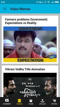 Tamil Memes apk screenshot
