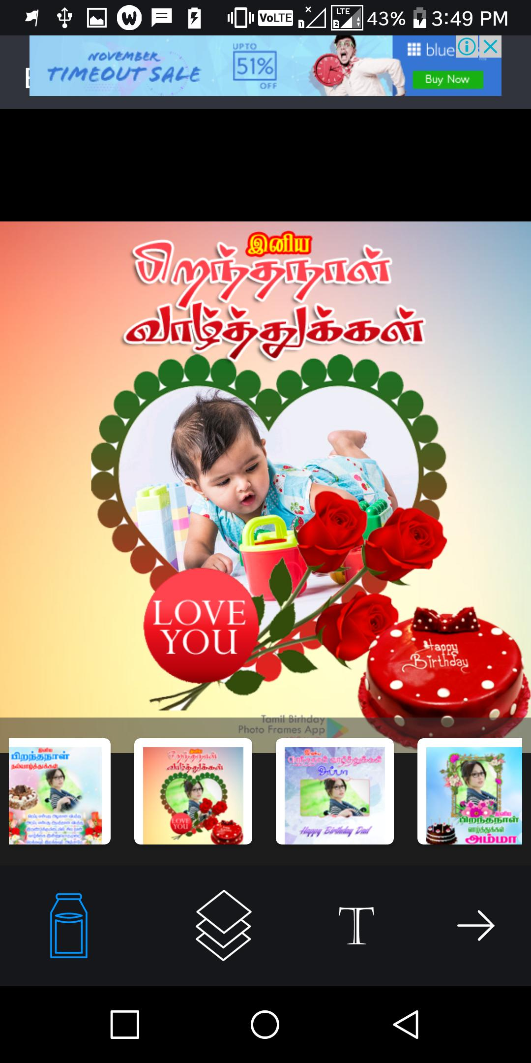 Tamil Birthday Photo Frames for Android - APK Download