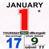Tamil Daily Calendar icon