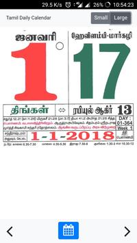 Tamil Daily Calendar apk screenshot