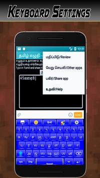 Tamil Hindi Keyboard English typing with emojis screenshot 17