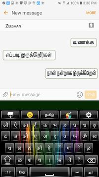 Tamil Hindi Keyboard English typing with emojis screenshot 1