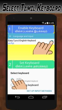 Tamil Hindi Keyboard English typing with emojis screenshot 4