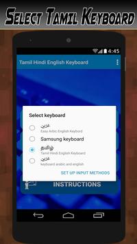 Tamil Hindi Keyboard English typing with emojis screenshot 5