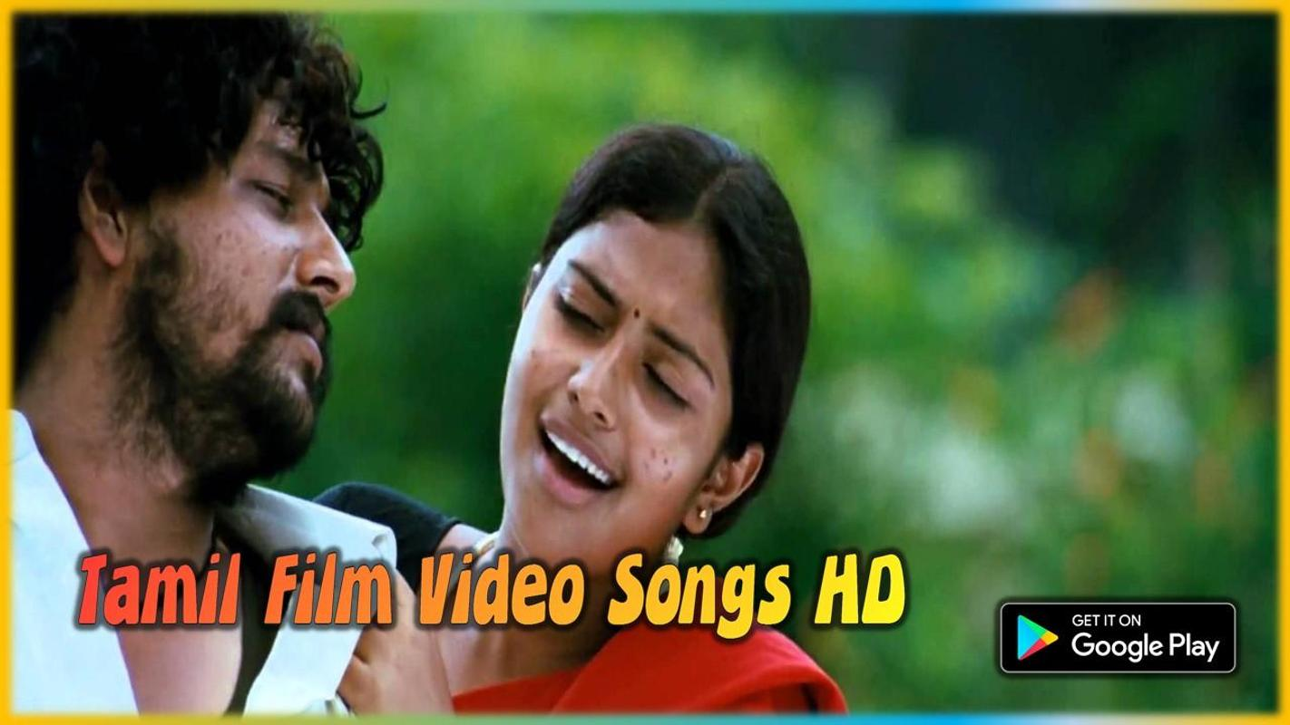 Tamil Film Video Songs Hd For Android - Apk Download-7357