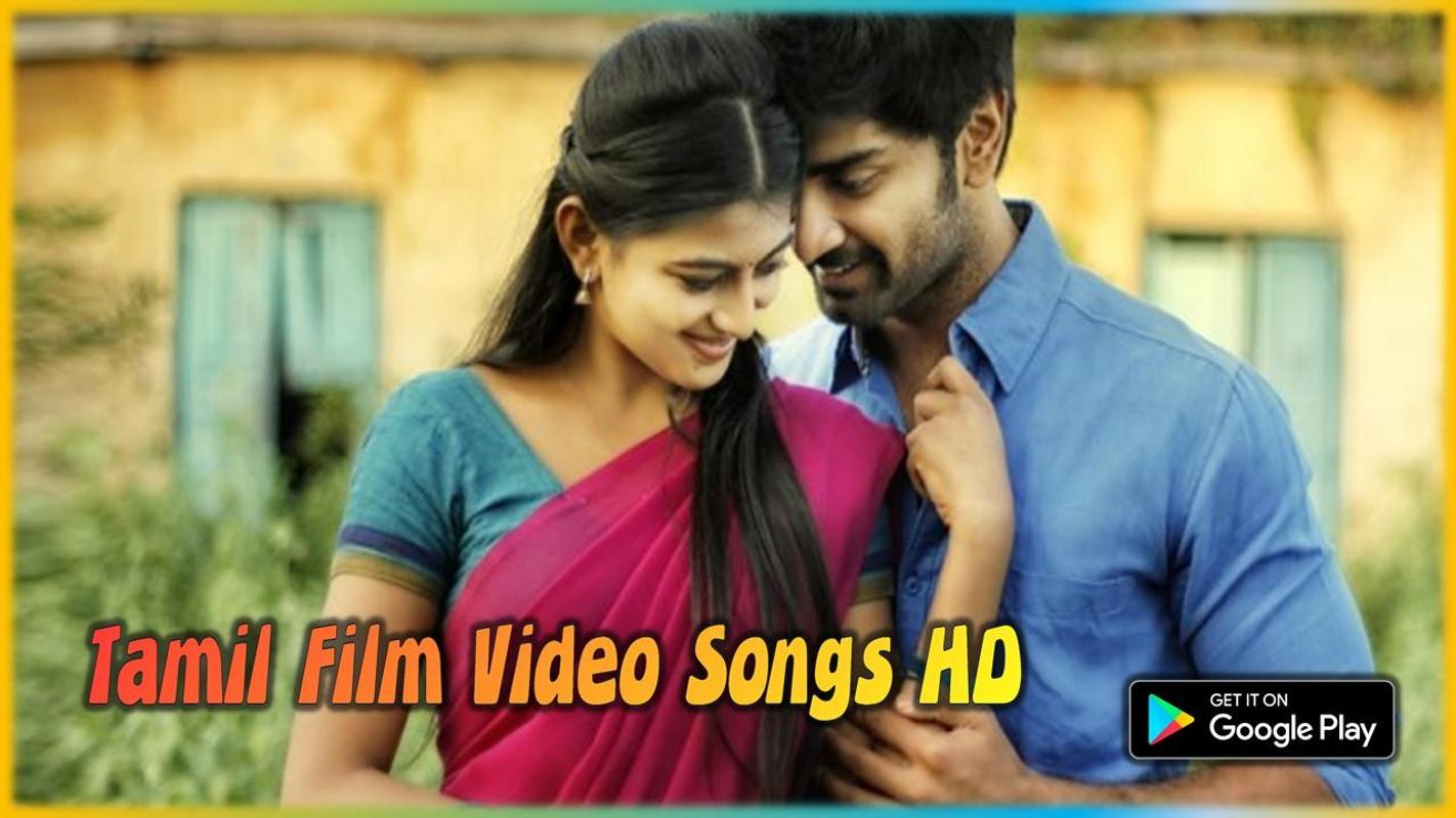 Tamil Film Video Songs Hd For Android - Apk Download-8520