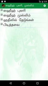 Sahih Bukhari & Muslim (Tamil) poster