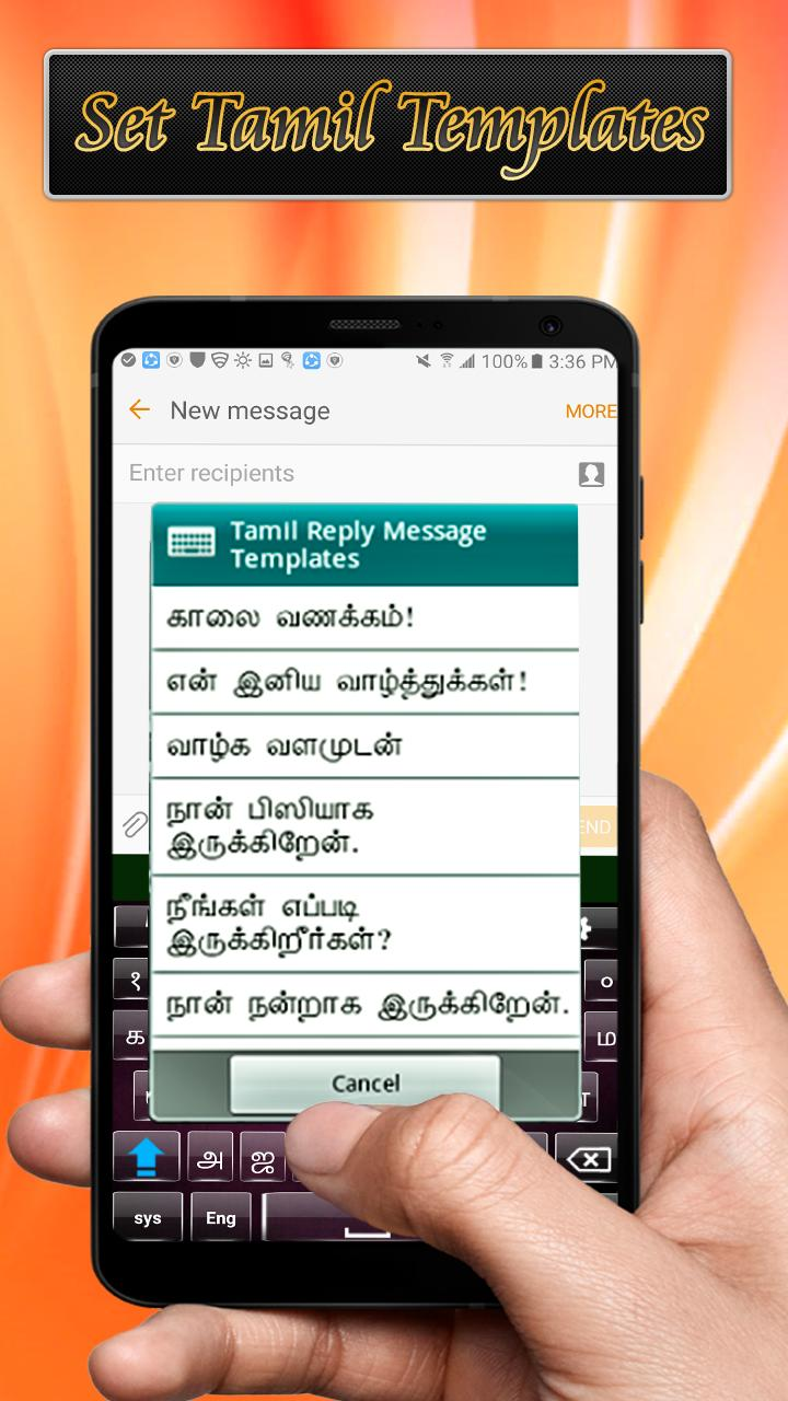 Tamil Hindi & English Keyboard Fast Typing for Android - APK Download