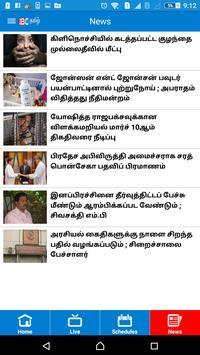 IBC Tamil TV apk screenshot