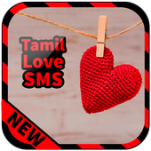 Tamil Love SMS icon
