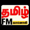 Tamil Radio online simgesi