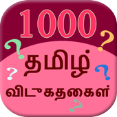 1000 Tamil Riddles icon