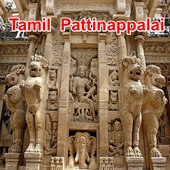 Tamil  Pattinappalai icon