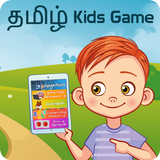 Tamil Kids Game