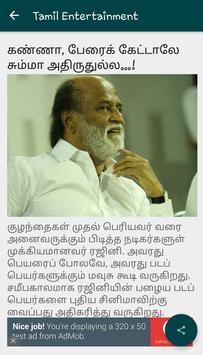 Cinema - Tamil entertainement apk screenshot