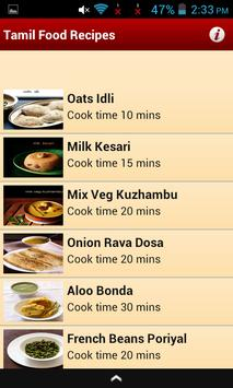 Tamil food recipes apk download free lifestyle app for android tamil food recipes apk screenshot forumfinder Images