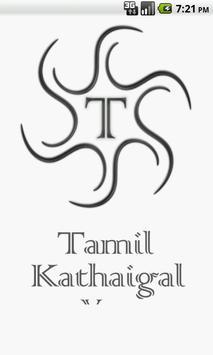Tamil Kathaigal poster
