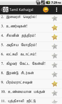 Tamil Kathaigal apk screenshot