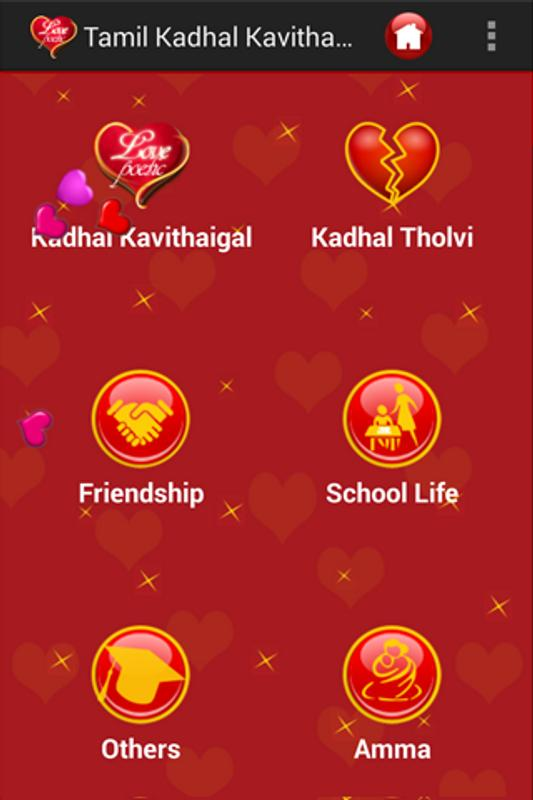Kadhal Kavithaigal Tamil For Android Apk Download