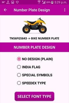 Vehicle Number Plates Creator screenshot 1