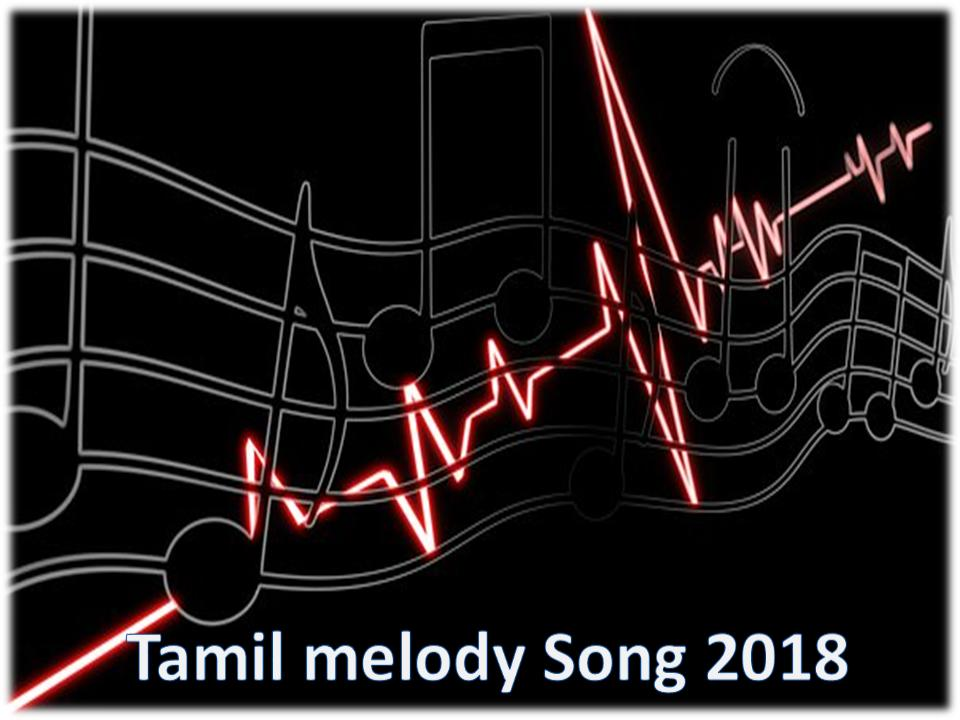 tamil new songs 2018 download tamiltunes
