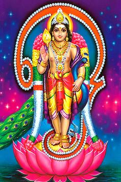 Tamil murugan songs of tms apk download free music audio app for tamil murugan songs of tms apk screenshot thecheapjerseys Images