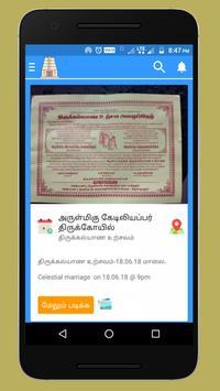 Tamilnadu Temple Events poster