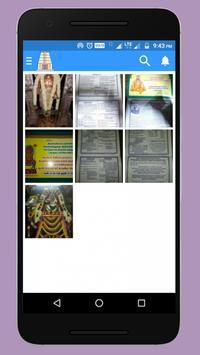 Tamilnadu Temple Events screenshot 2