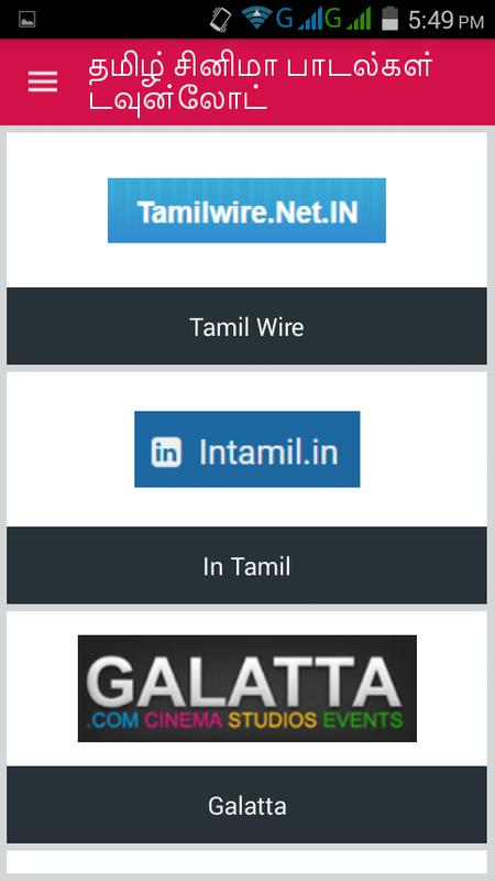 Latest Tamil Songs New Cinema Songs Download Web Descarga APK ...