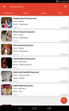 Tamil Song Lyrics (Tamil Lyrics) apk screenshot