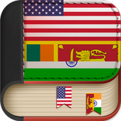 English to Tamil Dictionary - Free Translator icon