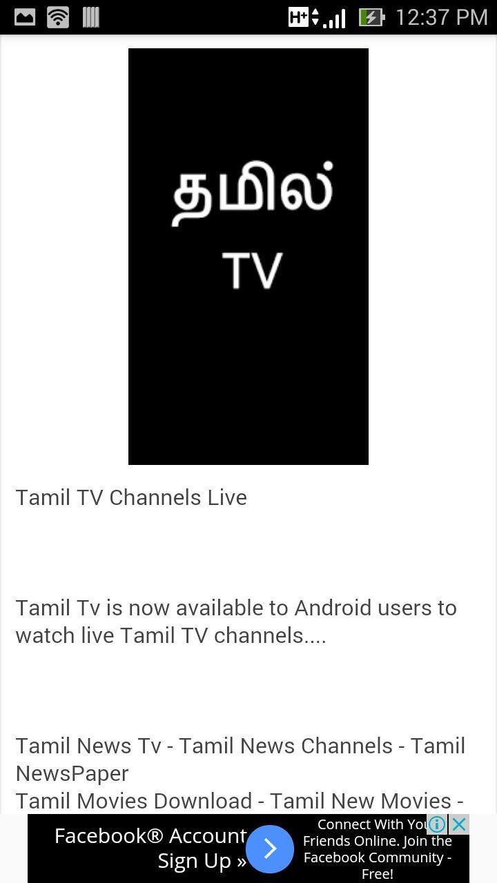 Livetvfreechannels tamil