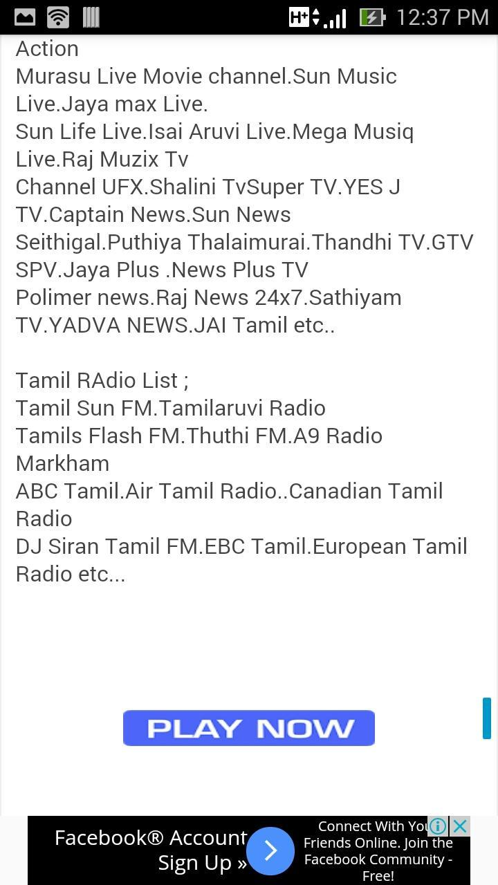 Tamil TV Channels Live HD for Android - APK Download