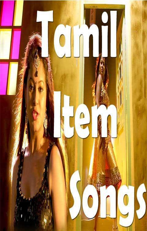 Tamil Item Video Songs (New) for Android - APK Download