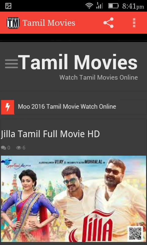 tamilyogi 2018 tamil movie free download