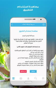 PetZone | بت زون for Android - APK Download