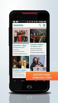 Tamtoto Events poster