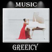 Ya Para Que - Greeicy letra icon