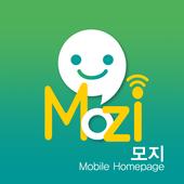 모지-Mozi icon