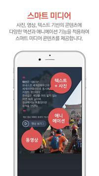 모지-Mozi screenshot 1
