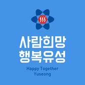 대전 서구 icon