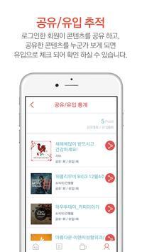 대전 서구 screenshot 3