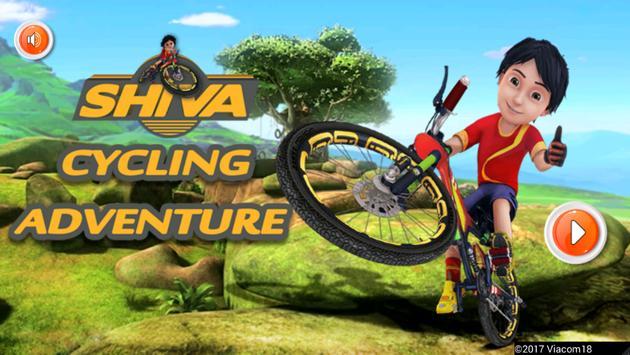 Shiva Cycling Adventure स्क्रीनशॉट 1