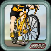 Cycling 2013 icon