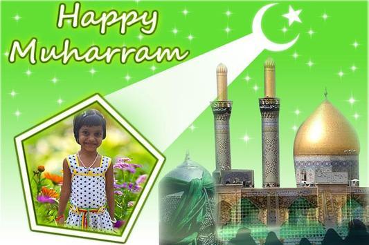 Muharram Photo Frames poster