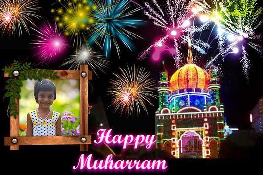 Muharram Photo Frames apk screenshot