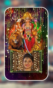 Durga Devi Photo Frames screenshot 1