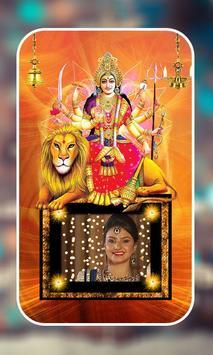 Durga Devi Photo Frames screenshot 2