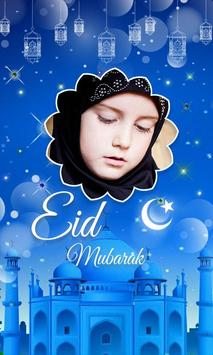 Happy Eid Photo Frames apk screenshot